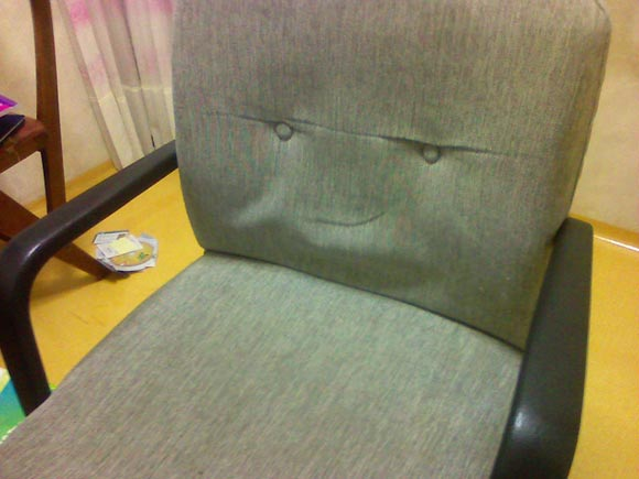 smirking chair - face objects